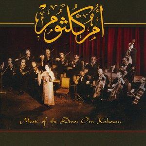 Music of the Diva: Om Kalsoum