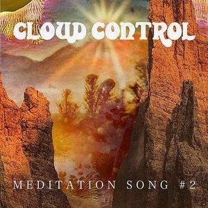 Meditation Song #2