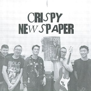 Аватар для Crispy Newspaper