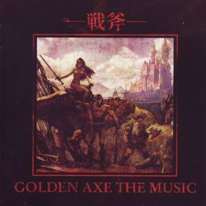 Golden Axe the Music