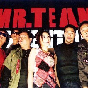 Avatar für Mr.Team