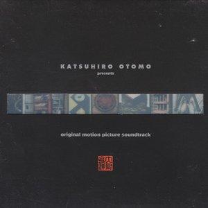 KATSUHIRO OTOMO PRESENTS『MEMORIES』ORIGINAL MOTION PICTURE SOUNDTRACK