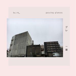 Passing Glances [Remastered]