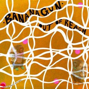 Out of Reach (Maston Remix)