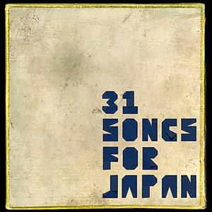 31 Songs for Japan