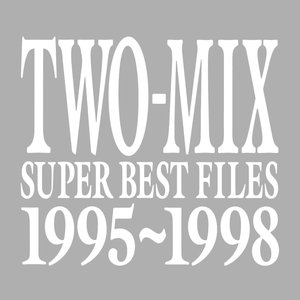 SUPER BEST FILES 1995-1998