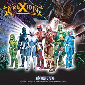 Erexion (KBS Children's SFX drama) (Single)