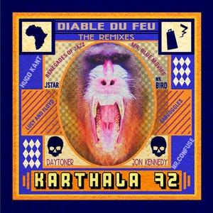 Avatar for KARTHALA 72