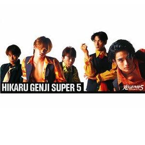 Avatar for 光GENJI super5