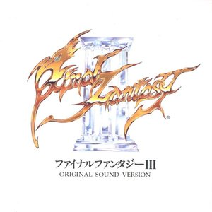 Final Fantasy Ⅲ: Original Sound Version