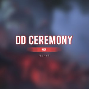 DD Ceremony