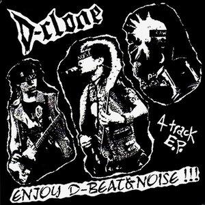 Enjoy D-Beat & Noise!!! 4 Track E.P.