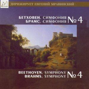 Beethoven, Brahms Symphony No. 4