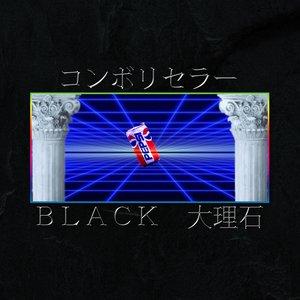 BLACK 大理石 EP