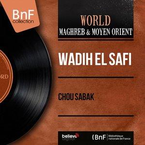 Chou Sabak (Mono Version)