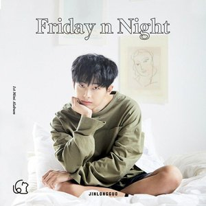 Friday n Night - EP