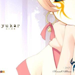 yukar ~ユーカラ~