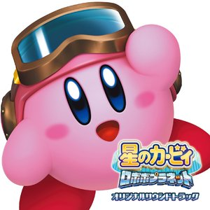 Avatar for Kirby: Planet Robobot Soundteam