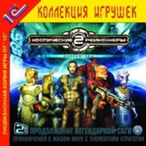 Avatar for Космические Рейнджеры 2
