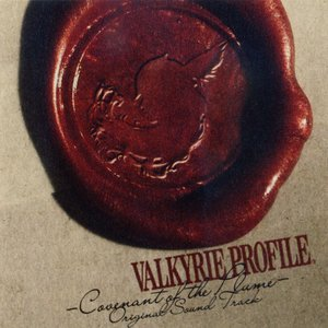 Valkyrie Profile -Covenant of the Plume- Original Sound Track