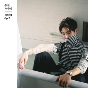 "JONGHYUN The Collection ""Story Op.2"""