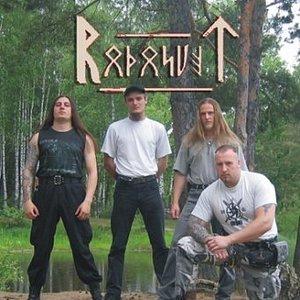Avatar for Родосвет