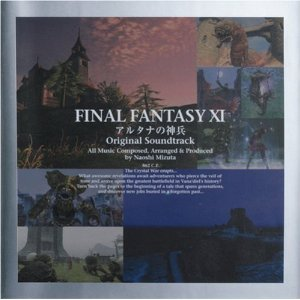 Final Fantasy XI Wings of the Goddess Original Soundtrack