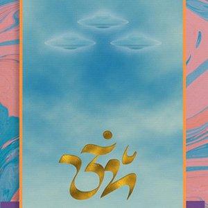 Avatar for Ashtar Lavanda