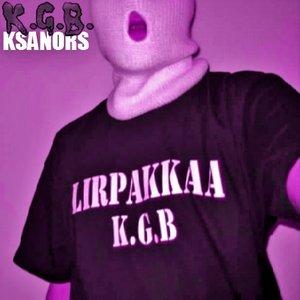 Ksanors