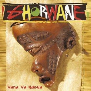 Ghorwane Nudez - YouTube