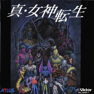 Shin Megami Tensei LAW & CHAOS DISC