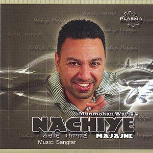 Nachiye Majajne