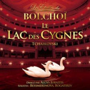 Tchaïkovsky: Le Lac des Cygnes (Les Etoiles du Bolchoï)