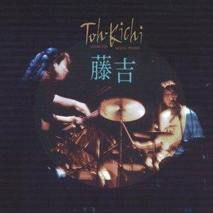 Toh-Kichi