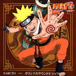 Image for 'Naruto Original Soundtrack'
