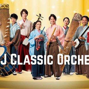 AUN J クラシック・オーケストラ のアバター