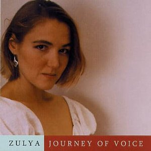Journey of Voice