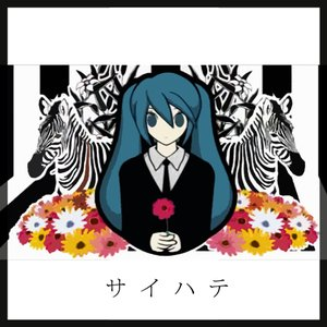 Avatar for 小林オニキス feat. 初音ミク