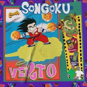 Como son Goku