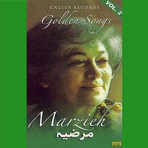 40 Marzieh Golden Songs, Vol 2 - Persian Music