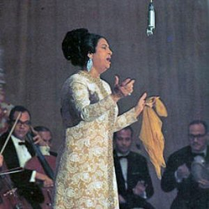 Avatar for Oum Kalthoum