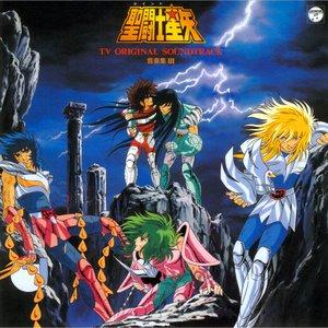 Saint Seiya Original Soundtrack III
