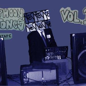The Xaphoon Jones Mixtape Vol. 1