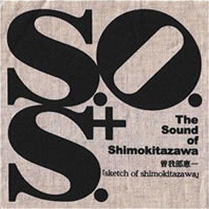 Sketch Of Shimokitazawa