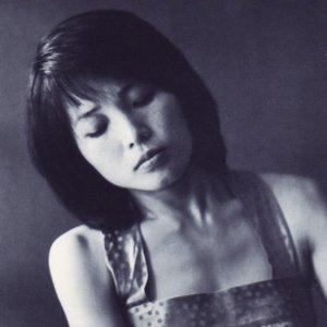 Avatar de Yukie Nagai