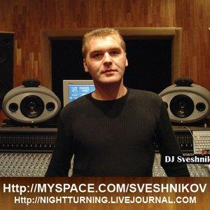 Аватар для DJ Sveshnikov