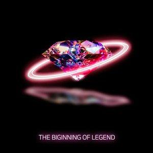 The beginning of legend