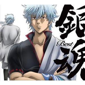 Avatar for 銀魂