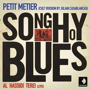 Petit Metier (Cult Version by Julian Casablancas)