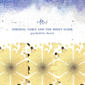 Surgical Table And The Buggy Clock